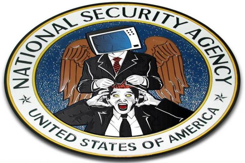 national-security-agency-244218