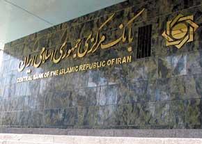 banca centrale Iran