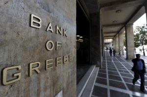 banca di grecia