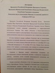 accordo-rus