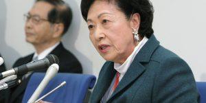 Ayako Sono