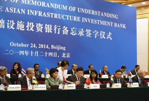 AIIB241014
