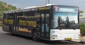 Dan_Bus