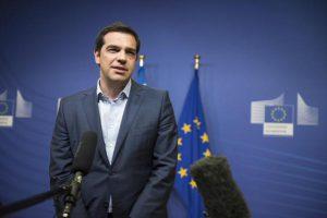 tsipras grecia fmi ue bce