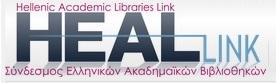 heal-link-ok