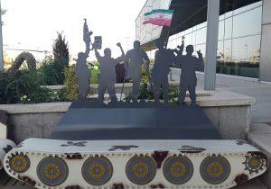 iran 7