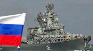 russian+SSM+carrier