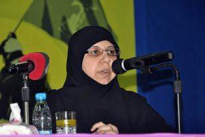 Madame Rima Fakhri