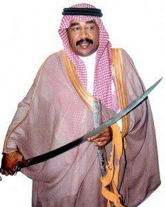 Saudi_executioner