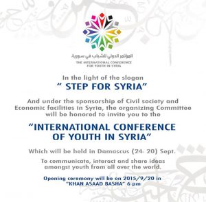 siria_giovani