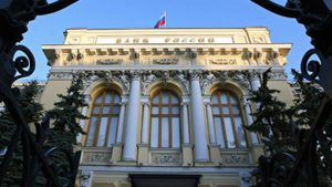 bank-russian-central
