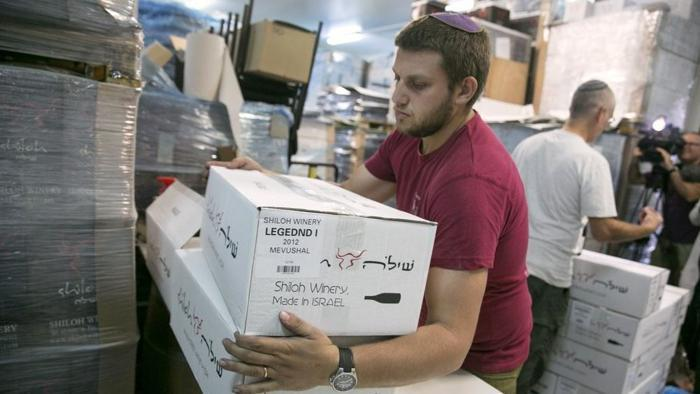israele etichettatura