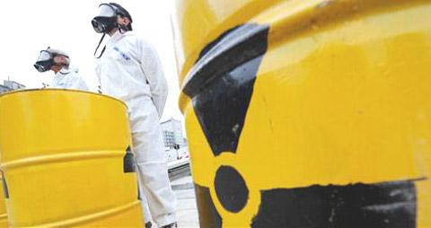 scorie nucleari uranio