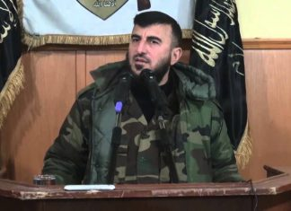 siria zahran alloush