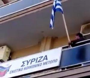 Grecia bandiera greca Syriza