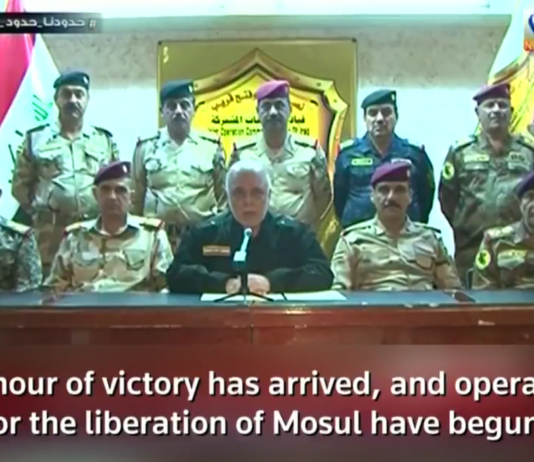 iraq special forces on mosul