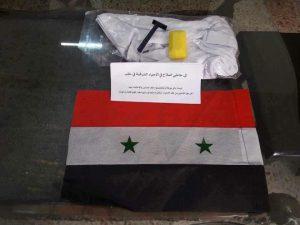 siria terroristi rasoi sapone