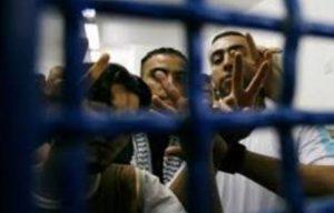 al-qaeda carcere