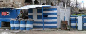 Cipro riunificazione
