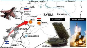il raid israeliani in siria