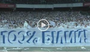 Ultras Dinamo Kiev