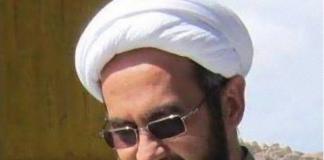 Chierico sciita