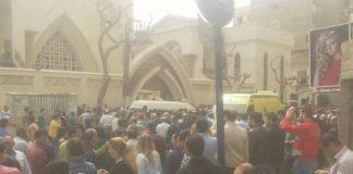 domenica delle palme egitto chiesa copta