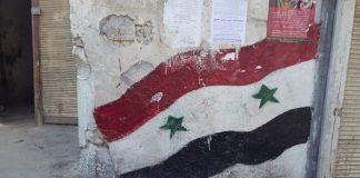 Sanzioni Siria