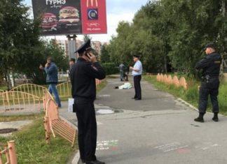 terrorismo russia surgut