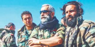Issam Zahreddine Deir Ez Zor Isis Siria