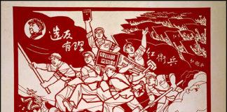 comunismo cinese