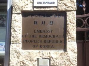 corea del nord ambasciata roma