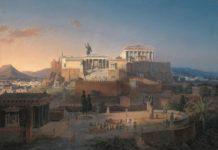 antica atene