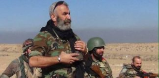issam zahreddine siria