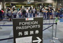 richiedenti asilo giappone