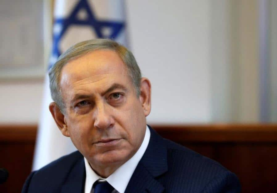 Netanyahu Nobel Pace
