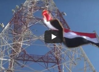 siria daraa