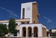 Lero Unesco