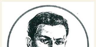 CARABINIERE ALFREDO gregori