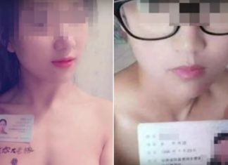 ricatti sessuali cinesi consumismo