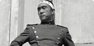 seppuku yukio mishima
