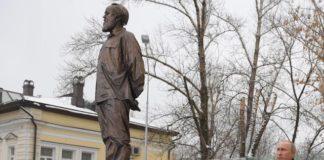Putin statua Solzhenitsyn