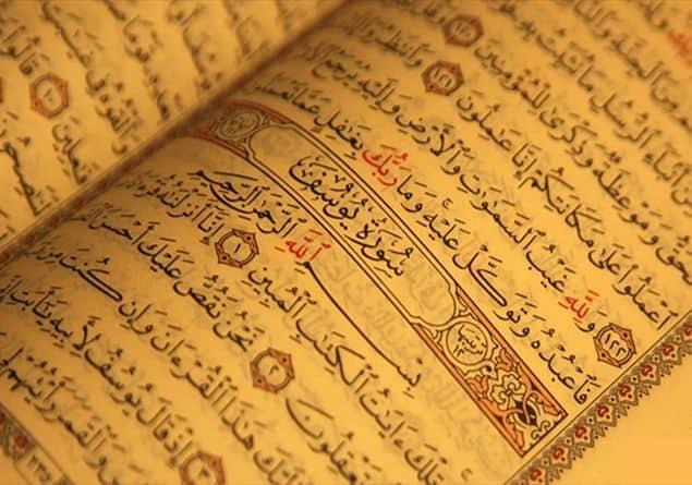 ricerca corano islam