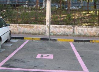 i parcheggi rosa dedicati alle donne