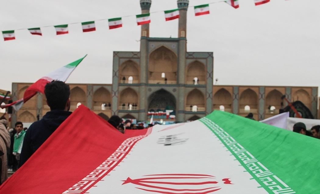 rivoluzione iran 1