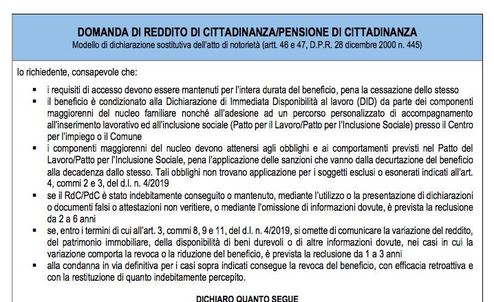 online sul sito inps modulo per reddito di cittadinanza