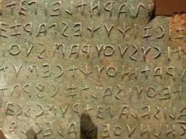 Lingua etrusca, parole
