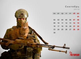 specnaz gattini calendario russo guardia nazionale