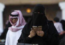 arabia saudita donne spionaggio