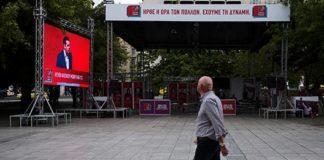 grecia al voto